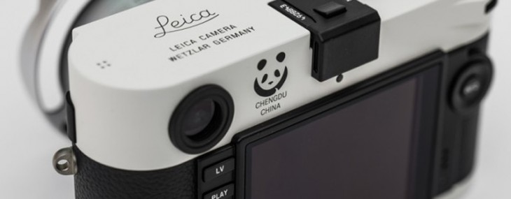 """Leica Unveiled M-P """"Panda"""" Limited Edition"""