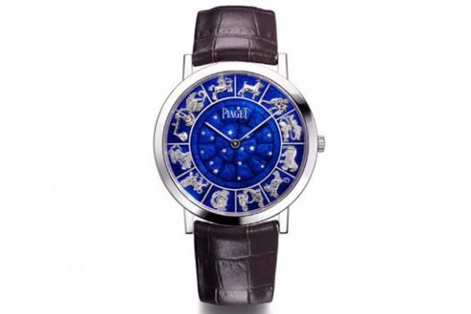 Piaget Venice Watch