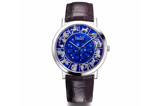 Piaget Venice Watch