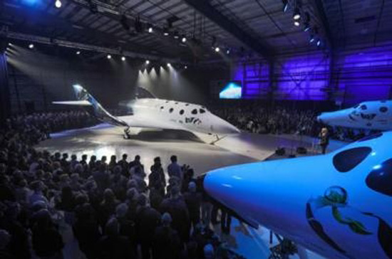 VSS Unity - Virgin Galactic's New Spaceship