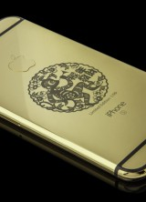 "Goldgenie ""Year of the Monkey 24k Gold iPhone 6s Elite"
