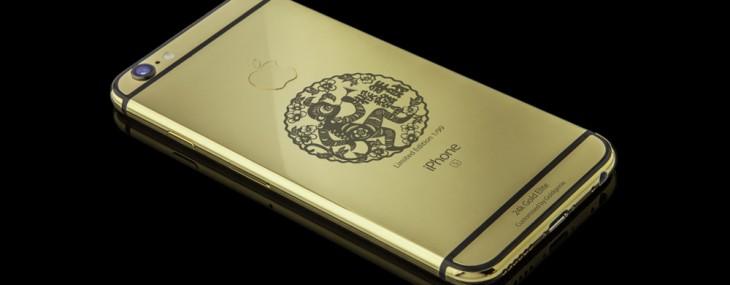 "Goldgenie ""Year of the Monkey 24k Gold iPhone 6s Elite"