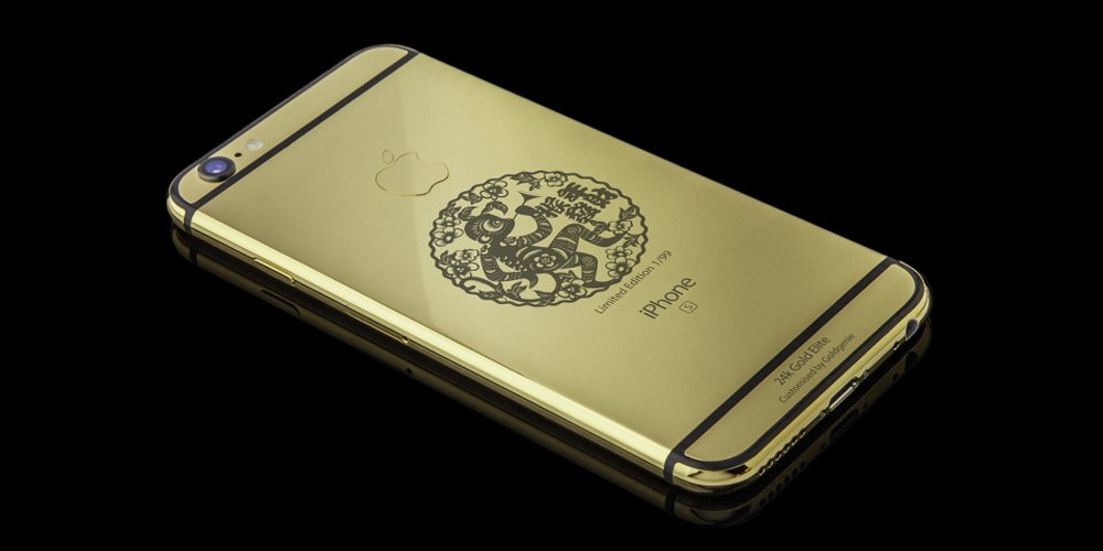 Goldgenie's 2016 Limited Edition year of the Monkey in 24k Gold