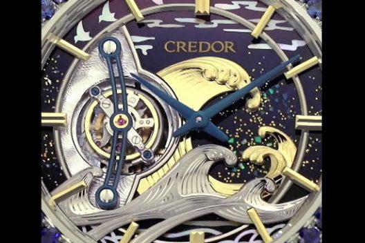 Credor Fugaku Tourbillon Limited Edition