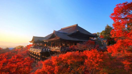 The Four Seasons In Kyoto, Japan Is Accepting Reservation
