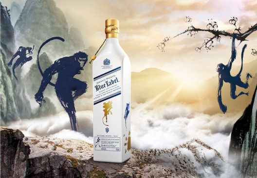 Johnnie Walker Blue Label 2016: Year of the Monkey