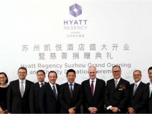 Hyatt Regency East China