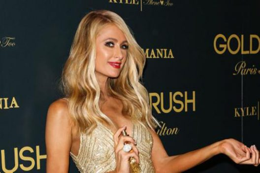 Paris Hilton To Launch New Hotel Brand Under Her Name