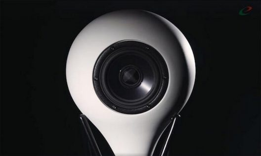 Raumfeld x Rosenthal Porcelain Speaker