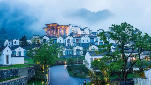 Banyan Tree Huangshan