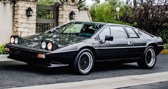 Lotus Esprit S1 On Sale For $59,900