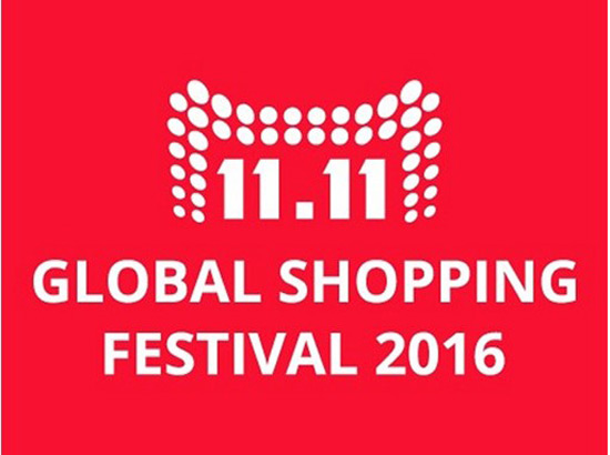 Alibaba 11.11 Global Shopping Festival