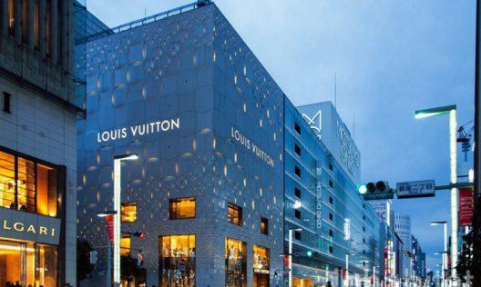 Louis Vuitton Tokyo Facade