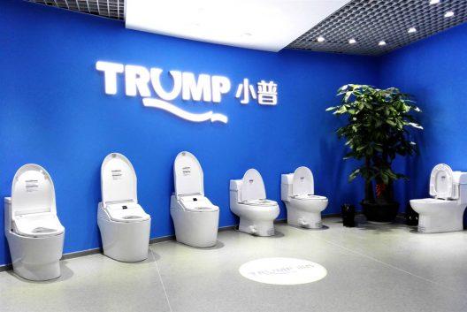 Trump Toilets