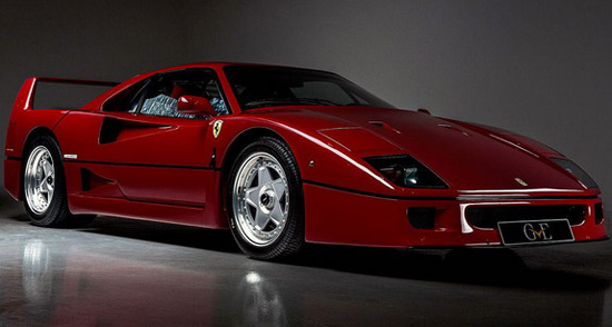 Eric Clapton's Ferrari F40 On Sale