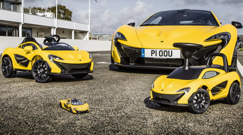 McLaren P1 For Children