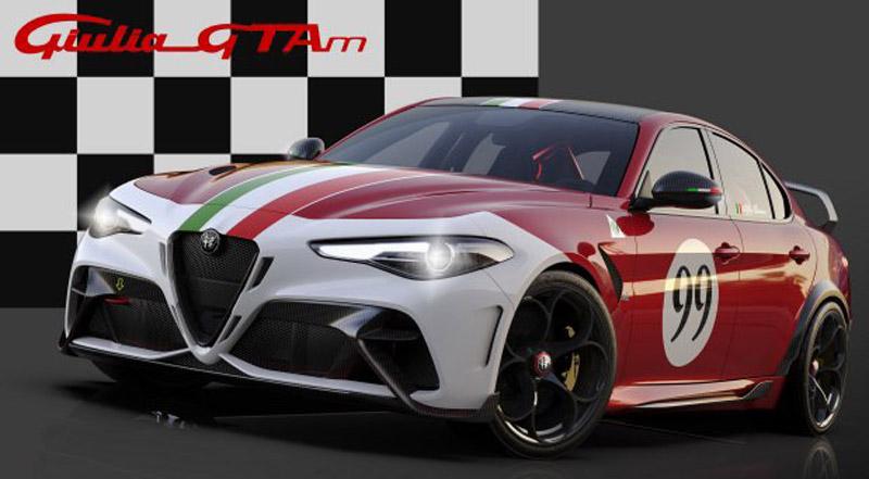 Alfa Romeo Giulia GTA Will Cost €175,000